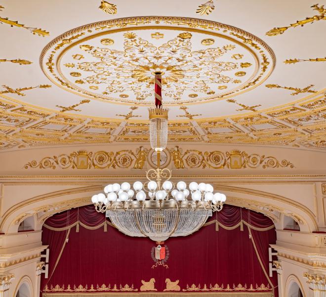 Multiforme-teatro-Galli